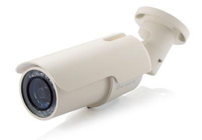 Cámara de vigilancia de alto rendimiento