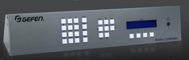 Matriz de control para cámaras IP