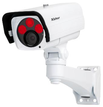 Cámara de infrarrojos para visión nocturna