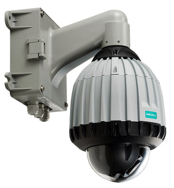 Cámaras IP rugerizadas para videovigilancia