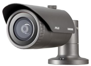 cámaras con compresión H.265