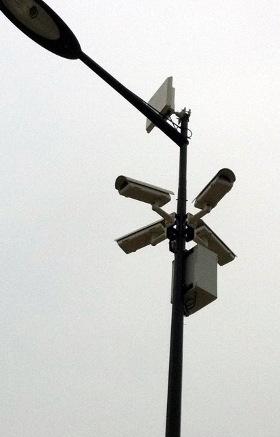 Webminar frecuencias no licenciadas en video vigilancia