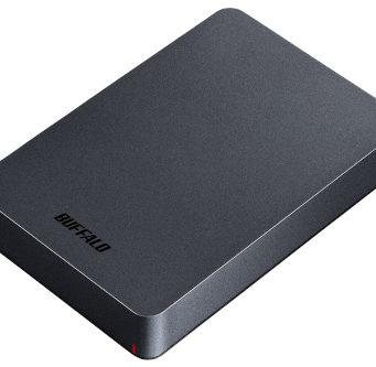 Disco externo seguro USB 3.2 de hasta 5 TB
