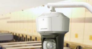 iDS-2SR8141IXS-AB Cámara PTZ de radar para protección perimetral
